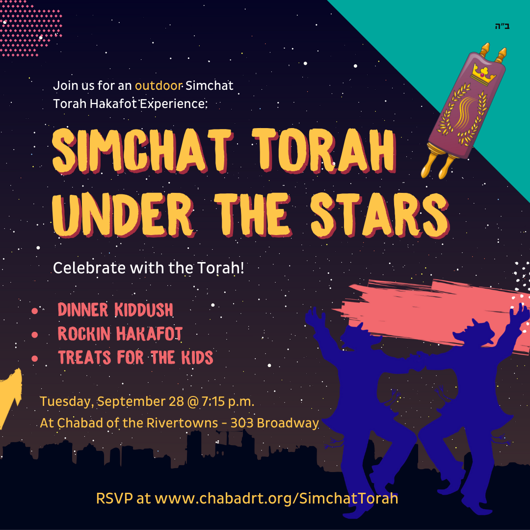 Copy of Simchas Torah Under the stars (1).png